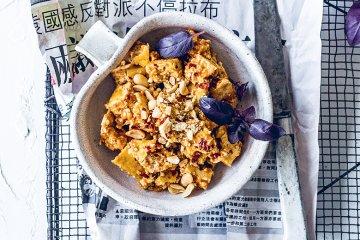 Tofu mit Erdnüssen